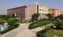 Engineering College In Delhi NCR