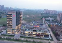 Commercial space in Gurgaon